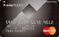 P-oneカード FLEXY