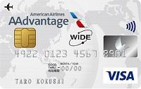 りそな / AAdvantage VISA クラシックワイドカード
