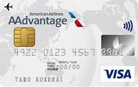 りそな / AAdvantage VISA クラシックカード
