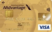 りそな / AAdvantage VISA ゴールドカード