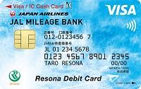 りそなデビットカード(JMB)
