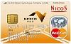 NEXCO中日本 プレミアムドライバーズカード