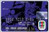 ガンダムオフィシャルカード ガンダムGEカード・JCB