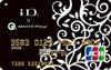 Orico card iD×QUICPay (オリコカード アイディ クイックペイ)