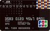 オリコデザインカード QUICPay Code