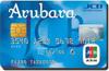 さくらJCB・Arubara(あるとき払い型カード)