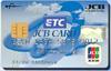 さくらETC/JCBカード