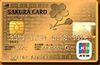 さくらJCBゴールドカード