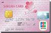 さくらJCB一般カード