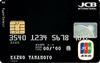 さくらカード Type Select JCBカード