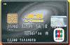 さくらJCB・X-Times(分割払い専用カード)