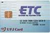 UFJ・ETCカード
