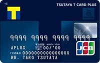 カードフェイス