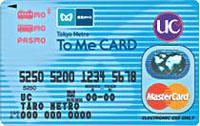 東京メトロ To Me CARD (UCカード)