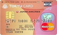 TOKYU CARD ClubQ JMBカード PASMO(コンフォートメンバーズ機能付)