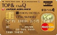 TOKYU CARD ClubQ JMBゴールドカード