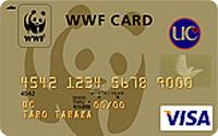 UC WWFカード(ゴールド)