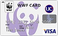 UC WWFカード(一般)