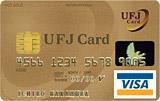UFJゴールドカード