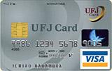 UFJ学生カード