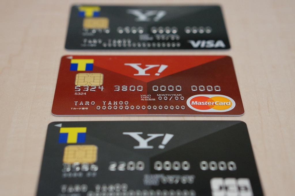 カード \u003e Yahoo! JAPANカード直撃インタビュー