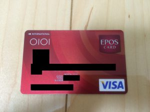 3.VISAカード EPOS CARD
