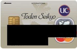 東電生協会員証カード(UCカード)