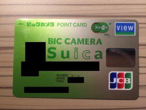 1.JCBカード BIC CAMERA Suica