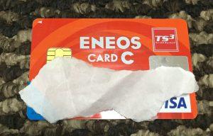 ENEOSカード C