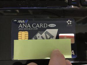 ANAカード