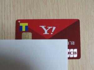 Yahoo! JAPANカード JCBカード